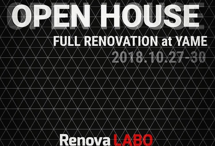 OPEN HOUSE –  full renovation @yame
